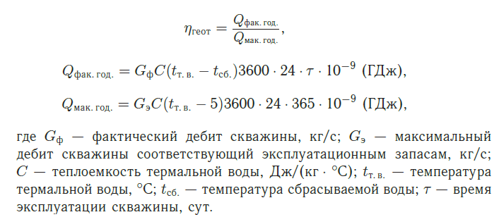 1_1-16-5500877