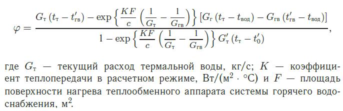 1_1-19-8331573