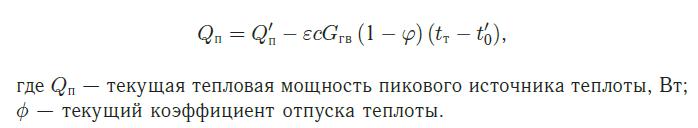 1_11-2-9242093
