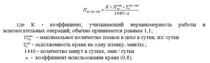 1_69-4485484