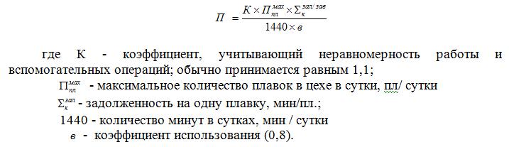 1_73-1341672