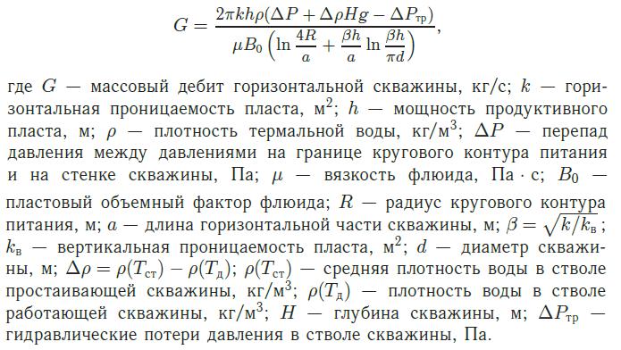 2_1-20-9342613