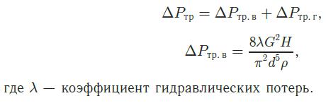 2_3-10-2486323