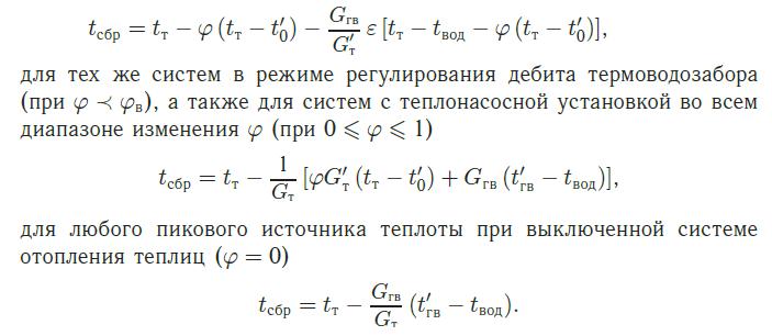 2_3-9-6592116