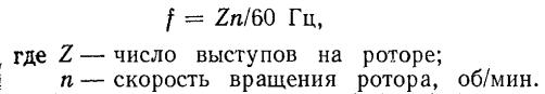 3-10-7673756